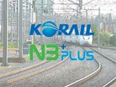 Korail_NBPlus mix logos